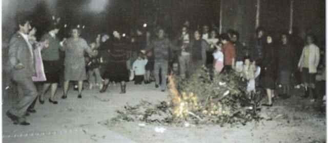 Αναβίωση Παραδοσιακού Εθίμου -Άναμμα φωτιάς
