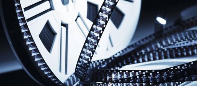 Προβολή Ταινιών